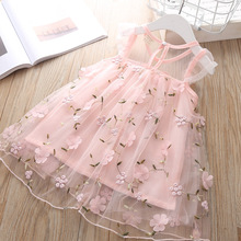 Party Wedding Dress Baby Girls Lace Clothes