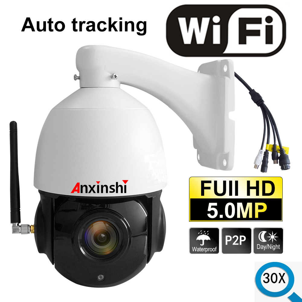 5MP WiFi Auto Tracking IP Camera Outdoor 30X Zoom IR 120M Starlight Onvif P2P H.265 HD Wireless PTZ Security Camera