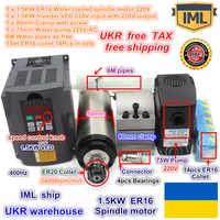 UKR ship 1.5KW ER16 Water Cooled Spindle Motor & 1.5kw Interver 220V& ER16 collet set& 80mm Clamp & 75W Water Pump & pipes