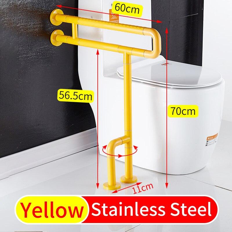 Поручни для туалета, опоры из нержавеющей стали, защитные поручни, поручни для пожилых людей, поручни из нержавеющей стали - Цвет: C-yellow(5518)