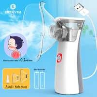 BOXYM portátil nebulizador portátil equipo médico asma portatil inhalador del atomizador del inhalador para niños mini nebulizador