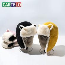 Новинка женские шапки cartelo lei feng Детские плотные теплые