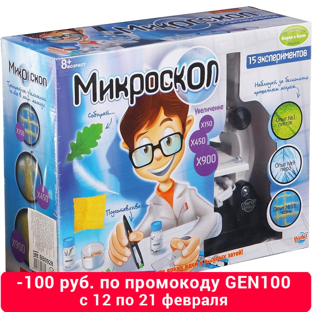 Science BONDIBON 7420018 jouets enfants planète planétarium technologie expériences enfants