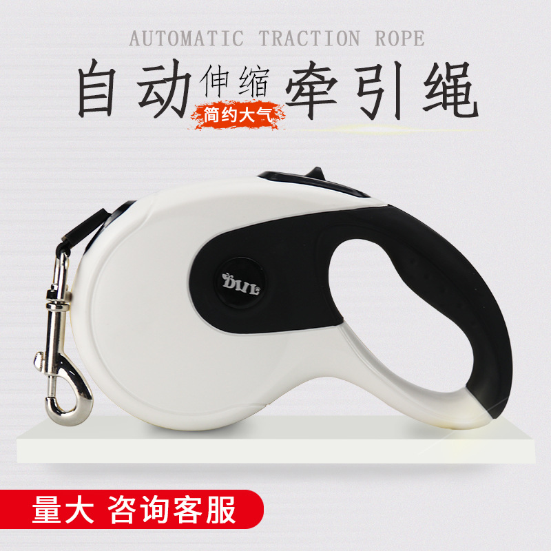 Bag Plastic Pet Traction Rope Automatic Hand Holding Rope 3m5m Automatic Flexible Tractor Small And Medium-sized Dogs Hand Holdi