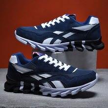 Новая дышащая Спортивная прогулочная обувь для мужчин размера