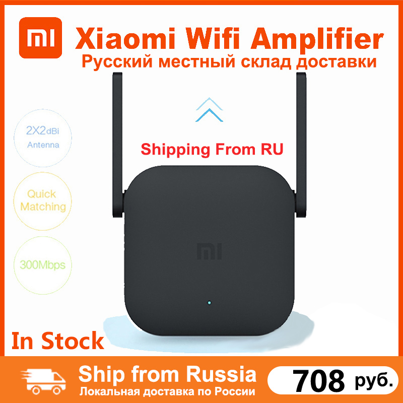 Xiaomi Mijia WiFi Repeater Pro 300M Mi Amplifier Network Expander Router Power Extender Roteador 2 Antenna for Router Wi-Fi Home(China)