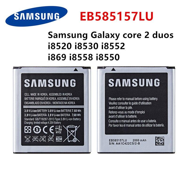 SAMSUNG Orginal EB585157LU 2000mAh Battery For Samsung Galaxy Core 2 Duos I8520 I8530 I8552 I869 I8558 I8550 Mobile Phone