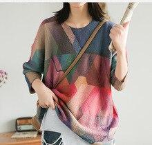 Women Autumn Sweater Knitwear Fashion Loose Knitting Pullovers 2020 Knitted Tops Ladies Print Geometric Mori girl Sweater Female