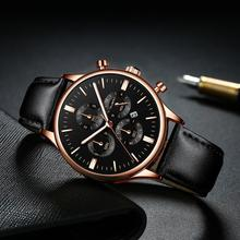 CUENA Men Watches Fashion Luxury Sport Men's Stainless Steel Case Leather Band Q