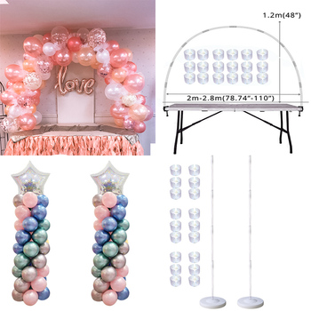 Table Balloon Arch Set Balloon Column Stand for Wedding Birthday Graduation Party Balloons Accessories Baby Shower Decorations