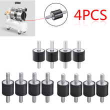 4Pcs/Set M5/M6/M8 Rubber Steel Mounts Anti Vibration Shock Damper for Air Compressors Water Pump Welding Machine