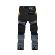 Outdoor quick-drying thin stretch men Windproof breathable wear-resistant moisture wicking spring and summer hiking pants