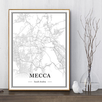 Mecca City Map Saudi Arabia Posters Prints Canvas Paintings Latitude and Longitude Wall Art Pictures Living Room Home Decor image
