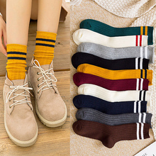Hot Sale Loose Colorful Design High Tube Japanese Cotton Striped Cute School Style Female Socks