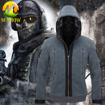 Game Call of Duty Cosplay Costume Ghost Battle Suit Green Hoodies  Jacket for Adult TF 141 Team Uniform Men and Women