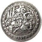 HB(61)US Hobo 1897 M...