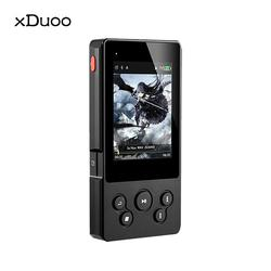 xDuoo X10T II Digital decoding player Bluetooth Turntable Music Player support DSD256 Optocal/Coaxial/AEX/USB Output for Car