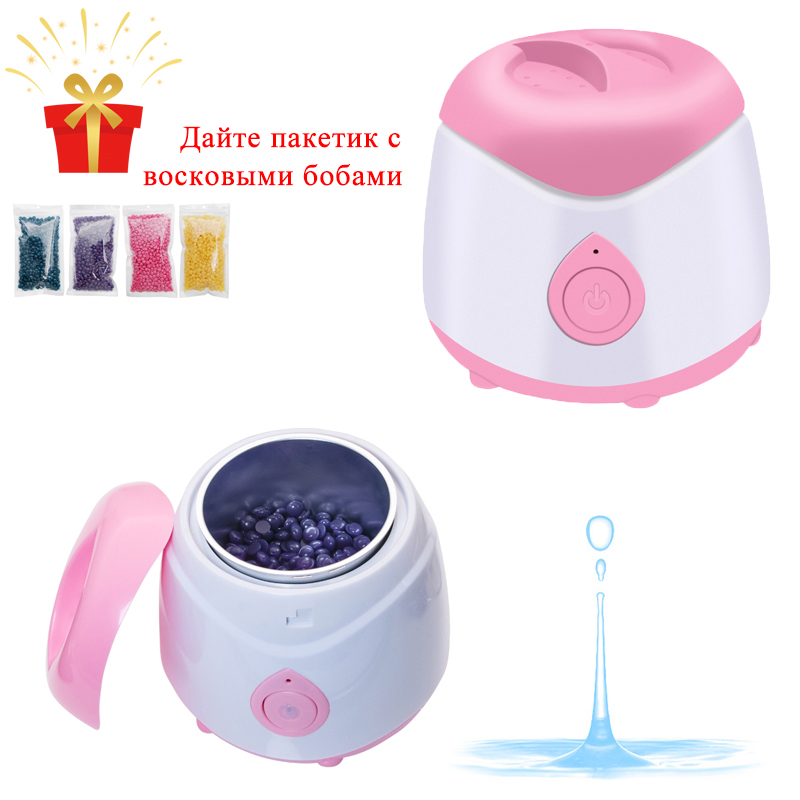 Wax Heater Hair Removal Tool Epilator Warmer Wax Heater Professional SPA Hand Epilator Feet Paraffin Wax Machine Dropshipping
