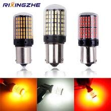 Rxz p21w py21w t20 led w21w 7440 led nenhum erro 1156 ba15s bau15s lâmpadas 3014 144smd carro pisca luzes de freio lâmpada canbus