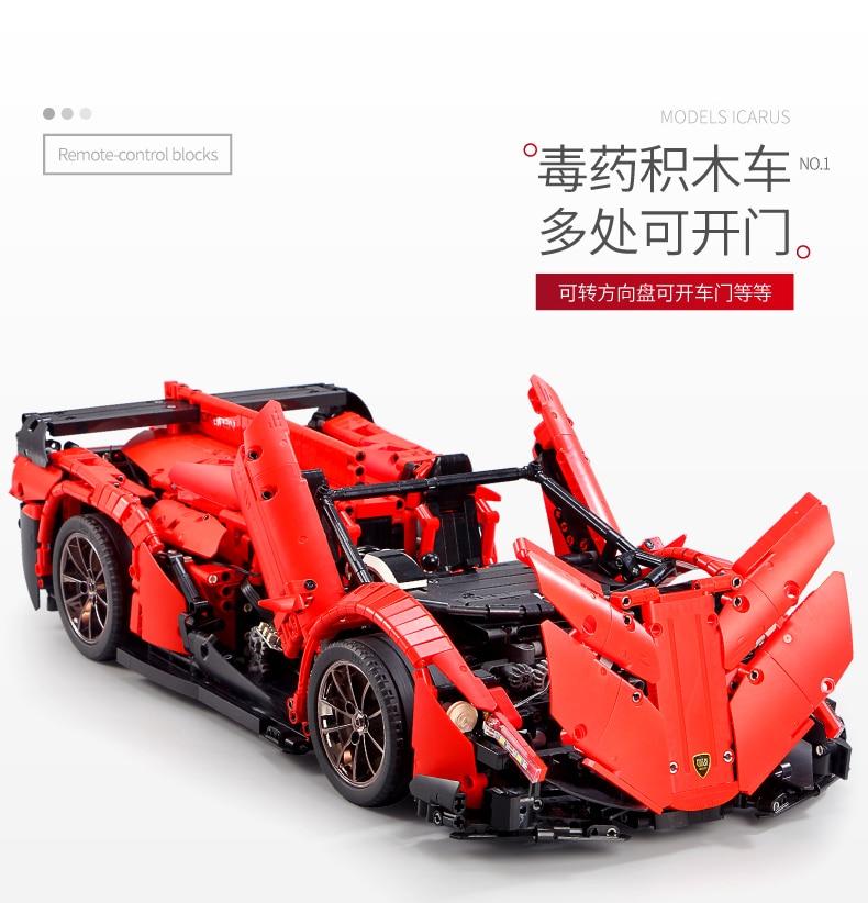 MOULD KING Compatible 13079  MOC 20091 Technic Series Veneno Lambo Building Block (2535PCS) 9