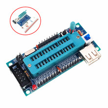 ATmega8 ATmega48 ATMEGA88 Development Board AVR (NO Chip) New Diy Electronic Module Diy Kit Pcb Board USB Interface