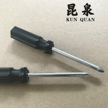 цена на Factory sell directly Size 2 3 Cross / slotted screwdriver 5pcs/package for hot selling in competitive price home application