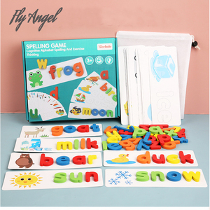 Montessori Spell word game Wooden Toys E