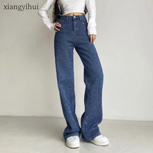 Vintage Pants Jean Trousers Denim Bottoms High-Waist Wide Casual Women Loose Knitted
