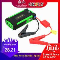 GKFLY de alta capacidad dispositivo de inicio Booster 600A 12V batería de arranque de coche