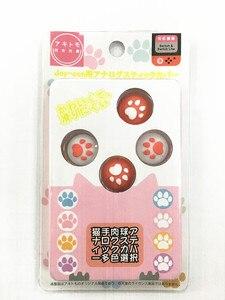 Image 3 - Новая упаковка, колпачки для больших пальцев в виде кошачьих лап, колпачки для Nintendo Switch Lite для NS Nintendo Switch Joycon