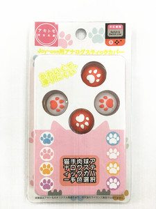 Image 3 - New Packing Cat Paw Thumb Grips Joystick Analog Caps For Nintend Switch Lite For NS Nintend Switch Joycon