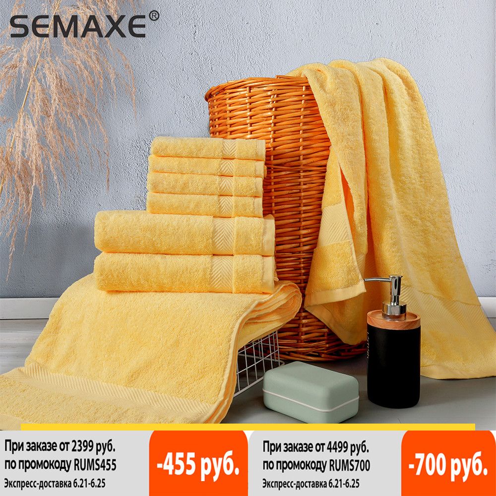 SEMAXE Luxury Bath Towel Set,2 Large Bath Towels,2 Hand Towels,4 Washcloths. Cotton Highly Absorbent Bathroom Towels (Pack of 8)