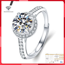 Solid Silver 1ct 2ct Lab Grown Diamond Moissanites 4 Prongs Solitaire with Accents Engagement Ring DEF Color VVS1
