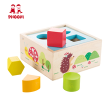Montessori Toys Early Learning Exercise Hands-on ability Shapes Matching Games early efl vocabulary learning impact of games