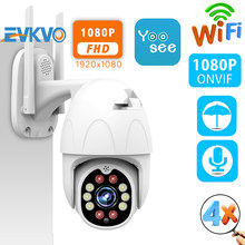 1080P Ip Camera Wifi Auto Tracking 4X Digitale Zoom Ptz Outdoor Speed Dome Home Security Surveillance Cctv Ir Onvif camera Yoosee(China)