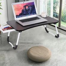 1 sztuk wysokiej jakości przenośny składane biurko na laptop regulowany biurko szkolne laptopa pulpit składane leniwy biurko na laptopa wygodne tanie tanio Jedno miejsce CN (pochodzenie) folding lazy computer table Multifunction high quality