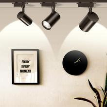 Светодиодный Трековый светильник 12 Вт 20 Вт 30 Вт COB светодиодный Трековый рельс лампа алюминиевая трековая лампочка прожекторов светильник ing AC220V для витрин магазина одежды
