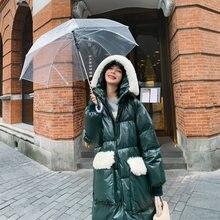 Женская куртка пуховик с капюшоном элегантная приталенная длинная