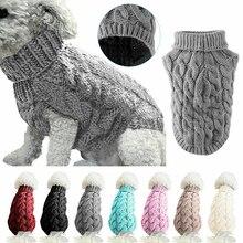 1 шт., зимний свитер для собак, одежда для маленьких собак, свитер со щенком для домашних собак, вязаная крючком ткань, Рождественский свитер для собак, украшение