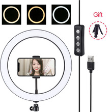 Anillo de luz LED de Selfie regulable de 4,6/6,2/10/12 pulgadas, blogger Vlogging, Youtube, luz de vídeo y Zapata fría, rótula de bola de trípode y abrazadera de teléfono