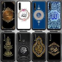Muslim Islam Bismillah Allah Phone Cases for Huawei P20 P30 P40 lite E Pro Mate 40 30 20 Pro P Smart 2020