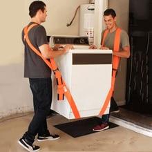 250kg Forearm Furniture Mover Strap Forklift Lifting and Moving Transport Belt In Shoulder Easier Carry Rope Homeware