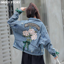 Autumn New Korean Style Bow Cute Pink Flower Oversized Denim Jacket Embroidered Jeans Women Coats