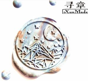Image 3 - Sello de plantas, ballena, seta, helecho, hoja, seta, seta, helecho, hoja, Luna, alce profundo, sello de cera de pintura, sello de sellado de cera