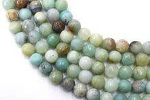 Natural facted amazonite redonda solta grânulos strand 4/6/8/10mm para jóias diy fazer colar pulseira