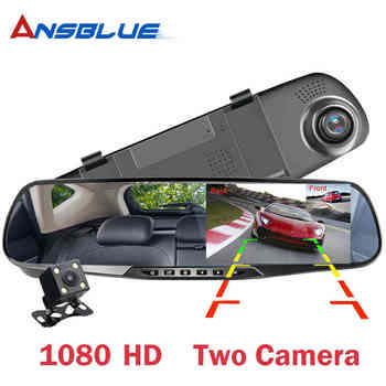 Full HD 1080P Car DVR Camera Auto 4.3 Inch Rearview Mirror Digital Car Driving Video Recorder Dual Lens Registratory Camcorder image
