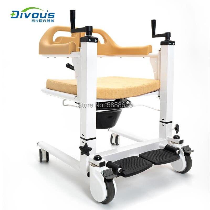 Бесплатная доставка, портативное кресло-комод для ванной, для пациента, для пожилых людей, подшипник 120 кг