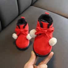 Теплые детские зимние ботинки для детей, новинка года, зимняя детская обувь принцессы для малышей милые Нескользящие ботинки на плоской подошве с круглым носком для маленьких девочек