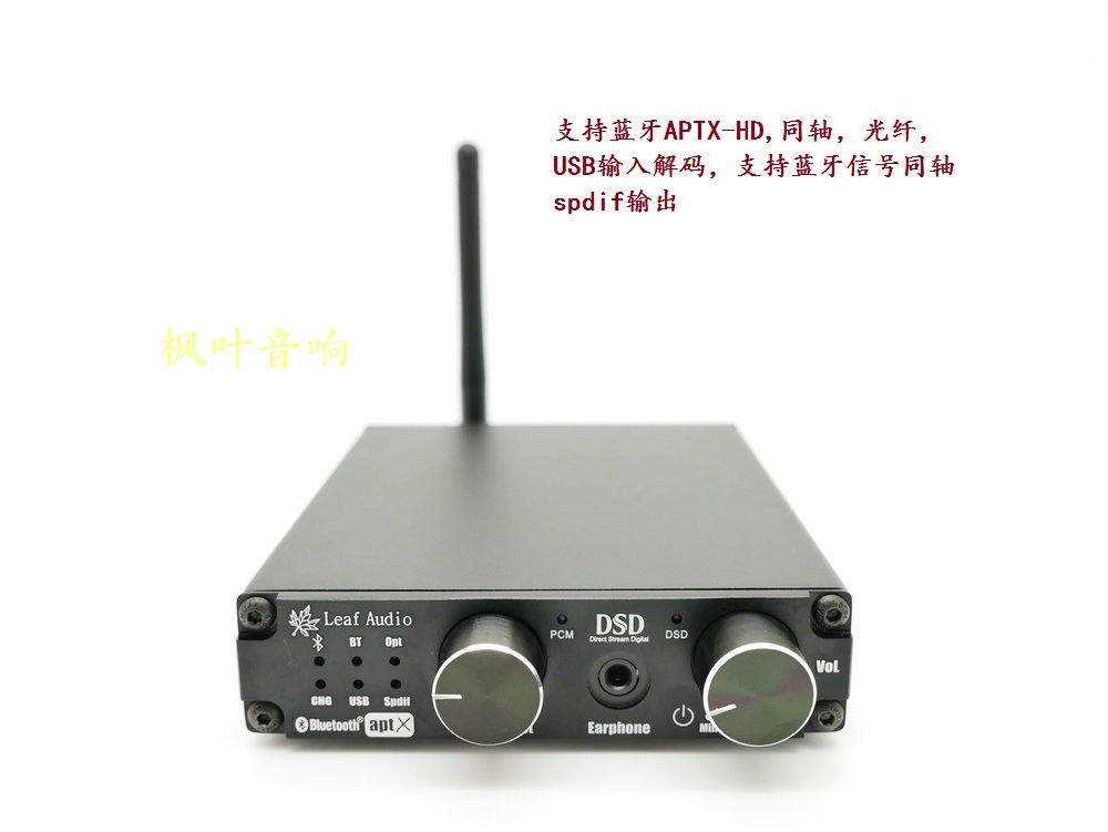 DSD1796 CSR8675 APTX HD fever lossless Bluetooth 5.0 receiver XMOS
