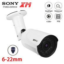5MP/4MP/2MP H.265+ 42pcs infrared Led 6mm-22mm Lens 4X arifocal Outdoor IP66 Zoom Metal ONVIF Audio POE IP Security Camera